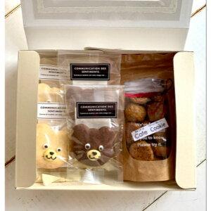 クマさんクッキー入りギフト アイシングクッキー プチギフト チョコレートクッキー 発表会 焼き菓子 クマ プレゼント お返しギフト くま クッキー ミニ