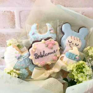 ベビークッキー5本ブーケ 出産祝い アイシングクッキー プレゼント 焼き菓子 ギフト お祝 可愛いギフト 個包装 チョコレートクッキー  ベビーシャワー 飾り