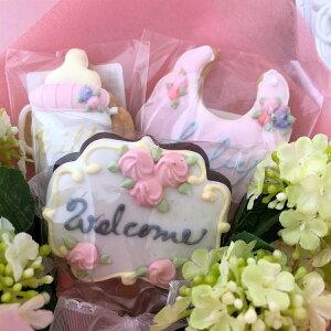 ベビークッキー3本ブーケ 出産祝い アイシングクッキー プレゼント 焼き菓子 ギフト お祝 可愛いギフト 個包装 チョコレートクッキー  ベビーシャワー 飾り