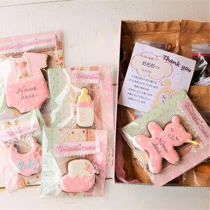 ベビーギフト 内祝い 赤ちゃん 名前入りカード アイシングクッキー 焼き菓子 クッキー 可愛い 出産 新生児 美味しい 名入れ 名入れカード 名前入り 贈り物
