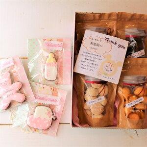 ベビーギフト 内祝い 赤ちゃん 名前入りカード アイシングクッキー 焼き菓子 ギフト 可愛い 出産 新生児 美味しい 名入れ 名入れカード 名前入り 贈り物
