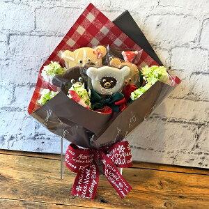 クリスマスくまさん5本花束ギフト クリスマス アイシングクッキー プチギフト  プレゼント チョコクッキー バタークッキー ブーケ 贈り物 xmas christmas