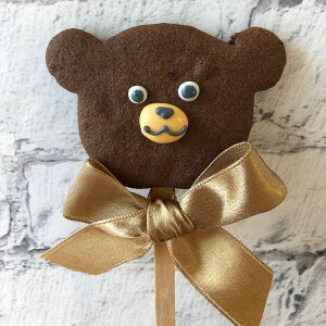 クマさんクッキー1本入りギフト アイシングクッキー プチギフト チョコレートクッキー 発表会 焼き菓子 クマ プレゼント お返しギフト くま クッキー