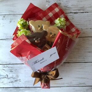 くまさん3本花束ギフト アイシングクッキー ギフト  焼き菓子 チョコレートクッキー 可愛い くまクッキー プレゼント バタークッキー ブーケ