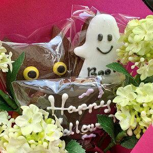 ハロウィン3本クッキーブーケ ギフト ハロウィン アイシングクッキー プレゼント チョコクッキー バタークッキー ブーケ 贈り物