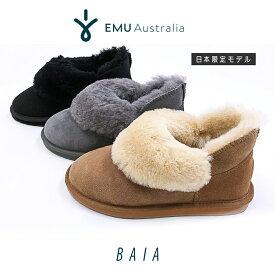 ムートン ブーツ ファー エミュ エミュー EMU BAIA バイア W11695 ボア 撥水加工 レディース メンズ 秋冬 送料無料