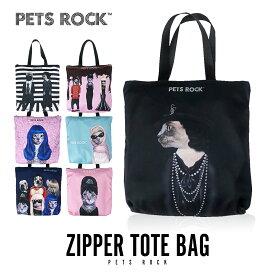 ジッパートートバッグ トート バッグ レディース 鞄 PETS ROCK ペッツロック 送料無料 通勤 レジャー 買い物 全7デザイン メール便送料無料