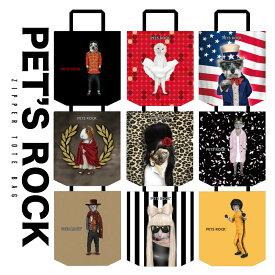 ジッパートートバッグ トート バッグ レディース 鞄 PETS ROCK ペッツロック メール便送料無料 通勤 レジャー 手提げ 買い物 全9デザイン A4 プレゼント ギフト