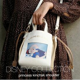 ディズニー アコモデ バッグ レディース ショルダーバッグ プリンセス 大人 ミニマル ミニバッグ ポシェット 肩がけ バッグ 無地 カジュアル 巾着