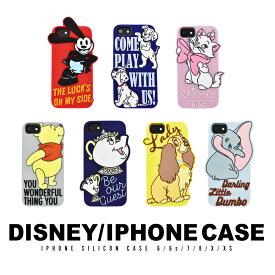 iPhone iPhone6 iPhone7 iPhone8 iPhoneX iPhoneXS スマホケース カバー アイフォン ディズニー シリコン 保護 メール便