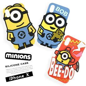 iPhoneXs iPhoneX ケース シリコン ラバー ミニオン ミニオンズ 怪盗グルー ディズニー アイフォンカバー アイフォーン iPhone メール便