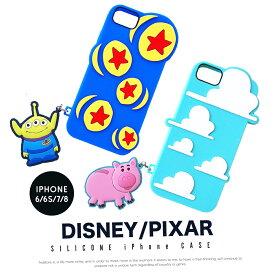 iPhone8 iPhone7 iPhone6 iPhone6s ケース アコモデ シリコン ラバー ディズニー ピクサー リトルグリーンメン エイリアン アイフォンカバー アイフォーン メール便