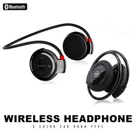 ワイヤレス ヘッドセット ヘッドフォン 耳かけタイプ ネックバンド イヤーフック Bluetooth スマホ ブルートゥース コードレス ヘッドホン 超軽量