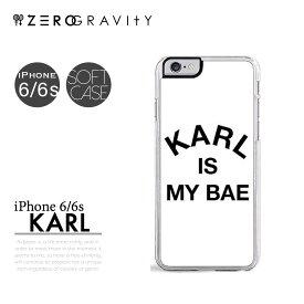 iPhone 6/6s カバー ケース ソフトケース ZERO GRAVITY (ゼログラビティ)KARL 送料無料メール便 セール