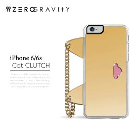 iPhone 6/6s カバー ケース ソフトケース ZERO GRAVITY (ゼログラビティ)Cat CLUTCH 送料無料メール便 セール