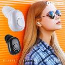 ワイヤレスイヤホン Bluetooth ワイヤレス イヤホン イヤフォン ブルートゥース 高音質 iPhone android ヘッドセット ヘッドホン 片耳 片耳タイプ 日本語説明書付き カナル型 ビジネス 超小型 超軽量 隠れる シンプル