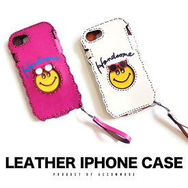 iPhone8 ケース iPhone7 iPhone6/6s スマホ 携帯 ケース カバー レザー 本革 アコモデ スマイル スマイリー ニコちゃん 送料無料