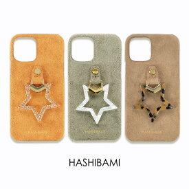 スマホケース iPhone12 12pro レディース Hashibami ハシバミ ビッグスター スエード リング付き スタンド メール便 送料無料