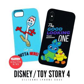 iPhoneX iPhoneXS iPhone 6/6s/7/8 ケース おしゃれ ディズニー トイストーリー トイストーリー4 シリコン ケース フォーキー ダッキー&バニー メール便