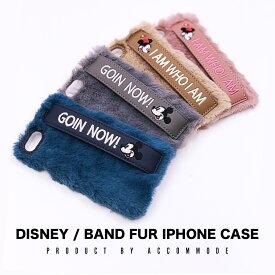 iPhone8 iPhone6 6s 7 アイフォン カバー ケース ファー ディズニー ミッキー Disney mickey アコモデ accomode バンド スマートフォン スマホ 携帯 ケース