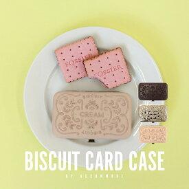 カードケース かわいい アクセサリーケース 小物入れ レディース ハードケース 金属 名刺 カード ピアス イヤリング メール便送料無料