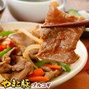 やまと豚 プルコギ 180g (冷凍) | 味噌漬け 豚肉味噌漬け 食品 お取り寄せグルメ 惣菜 お惣菜 おかず 和風惣菜 タレ漬け 豚丼の具 豚丼 冷凍 冷凍食品 焼くだけ 簡単調理 豚肉 肉 お肉
