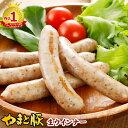やまと豚生ウインナー(ハーブ)125g*2袋 NS-AJ | 国産 やまと豚 肉 お肉 冷凍 食品 グルメ お取り寄せ おいしい ハ…