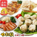 やまと豚 のトンでもないセット!!! NS-AK | 送料無料 お中元 夏ギフト 早割 プレゼント 食べ物 肉 おかず 後払い 食品…