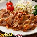 やまと豚 バラ 蒲焼 180g (冷凍) | 蒲焼 食品 豚丼の具 豚丼 お取り寄せグルメ カルビ 惣菜 お惣菜 おかず 和風惣菜 タレ漬け 冷凍 冷凍食品 焼くだけ 簡単調理 豚肉 肉 やまと 豚