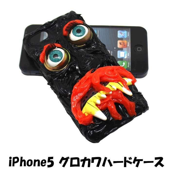 アウトレット 送料無料 iPhone5専用ハードカバーケース デコ モンスター 目玉 キバ◎ブラック[5486805-OUTLET]
