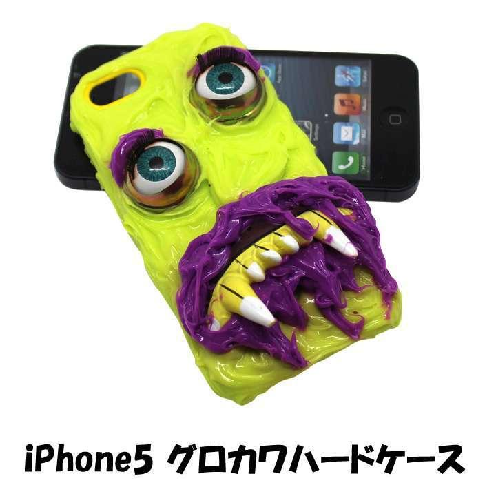 アウトレット 送料無料 iPhone5専用ハードカバーケース デコ モンスター 目玉 キバ◎イエロー[5486815-OUTLET]
