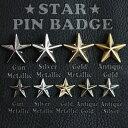 5個以上購入でメール便送料無料 大小混合でもOK 大人気の星型★スタースタッズ 小さいサイズ ピンバッジ ピンズ[48830…