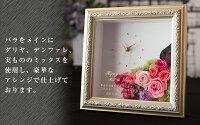 プリザーブドフラワー/フレーム時計【Mサイズ】【還暦祝い誕生日結婚祝い開店祝いギフトプレゼント送料無料】