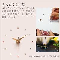 【ブック型ピクチャー時計ムーンプレミアムアレンジ】【新化粧箱】