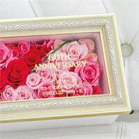 【60輪アレンジ】還暦祝いプリザーブドフラワー60プレゼントローズ60本バラ薔薇還暦祝い母女性ギフト|プリザードフラワーブリザードフラワ−ブリザ-ブドフラワー花メッセージ入りフラワーアレンジメント還暦花束祖母誕生日フラワーギフトおしゃれ