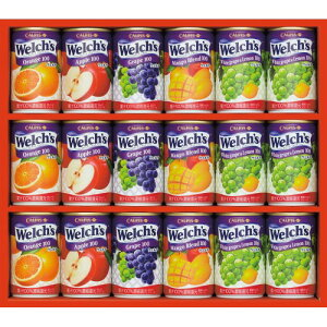 カルピス ウェルチギフト WS20 【果汁100%ジュース/ギフトセット/内祝い/お返しギフト】