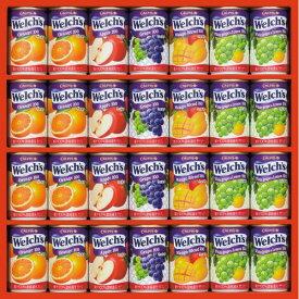 カルピス ウェルチギフト WS30 【果汁100%ジュース/ジュースギフト/ギフトセット】