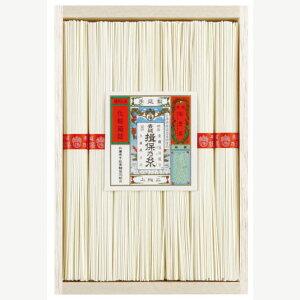 手延素麺 揖保の糸 上級品 (赤帯) OP-10 木箱入【高級/手延べそうめん/いぼのいと/ソーメン/ギフト】