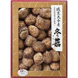 【国内産/干ししいたけ】大分産 どんこ椎茸 詰合せ(125g) SS-30 【高級/シイタケ/しいたけ/ギフト】