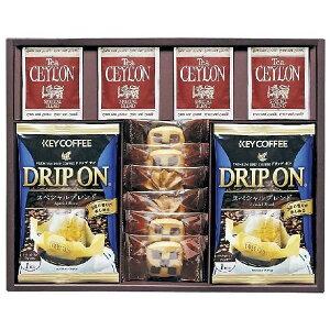 ドリップコーヒー&クッキー&紅茶アソートギフト KC-25 高級ティータイムギフト/スイーツ/コーヒー/紅茶セット