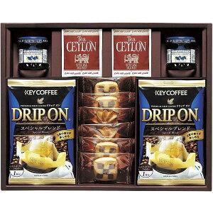 ドリップコーヒー&クッキー&紅茶アソートギフト KC-30 高級ティータイムギフト/スイーツ/コーヒー/紅茶/ジャムセット