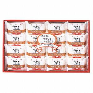 【送料無料】牛乳石鹸 ゴールドソープセット AG-20M 【ミルキーソープ/ブランド/ソープギフト/石鹸/ギフトセット/内祝い/御礼/出産内祝/快気祝い/快気内祝い/新築内祝い】