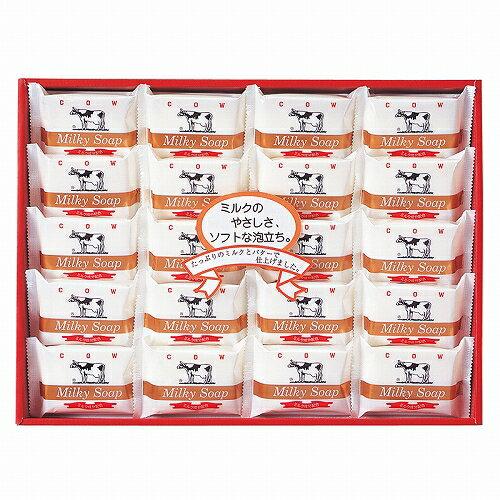 【送料無料】牛乳石鹸 ゴールドソープセット AG-25M 【ブランド/固形石鹸/ギフトセット/内祝い/御礼/出産内祝/快気祝い/快気内祝い/新築内祝い】