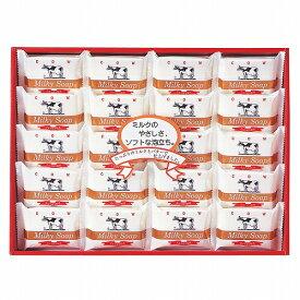牛乳石鹸 ゴールドソープセット AG-25M 【ブランド/固形石鹸/ギフトセット/内祝い/御礼/出産内祝/快気祝い/快気内祝い/新築内祝い】