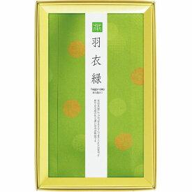 お茶のソムリエ 匠ブレンド銘茶 「羽衣緑」 M10-1 【大人気の厳選お茶ギフト】深蒸し茶/煎茶/かぶせ茶/ギフト】