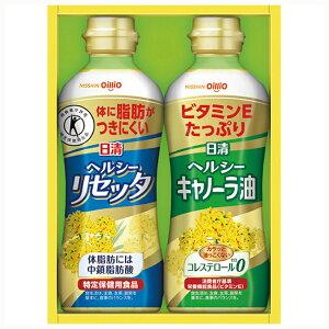 【サラダ油 ギフト】 日清 ヘルシーオイルバラエティギフト SPT-10 【食用油/ヘルシーオイル/サラダオイル/ギフトセット】