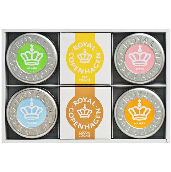 ロイヤルコペンハーゲン 紅茶・クッキーセット MS50 【Royal Copenhagen/ブランド/紅茶/お中元/お歳暮/ティーセット/おしゃれ/ギフトセット/詰合せ/ギフト/ティータイム/内祝い/お返しギフト】