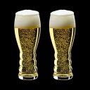 リーデル【RIEDEL】リーデル・オー ペア ビアグラス (414/11)★ブランドギフト/ビールグラスセット★