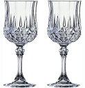 クリスタル・ダルク ロンシャン ワインペア (L7552A) 【ブランド/ペアグラス/ワイングラス/人気/新築祝い/結婚祝い/ギ…