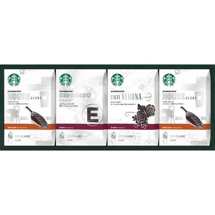 【コーヒー スターバックス ギフト】スターバックス オリガミ パーソナルドリップコーヒーギフト(SB-30E)【STARBUCKS/ORIGAMI/コーヒーセット/食品ギフト/内祝い/お返しギフト】
